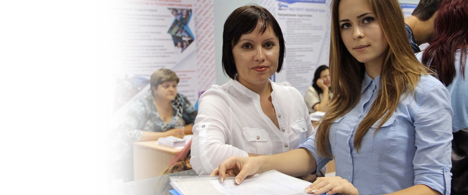 To the foreign entrants information for the foreign citizens wishing to complete a full course of training in one of the offered educational programs and to gain the diploma of Bratsk State UniversityMore...